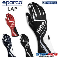 Sparco/スパルコレーシンググローブ4輪用内縫いLAP(ラップ)FIA2000公認2020年モデル(サイズ交換サービス)
