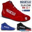 スパルコ レーシングシューズ 4輪用 SLALOM RB-3.1(スラローム) FIA 8856-2000公認 SPARCO