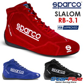 スパルコ レーシングシューズ 4輪用 SLALOM RB-3.1(スラローム) FIA2000公認 2020-2021年モデル SPARCO