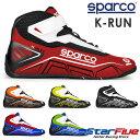 スパルコ レーシングシューズ カート用 K-RUN(ケーラン)2020-2021年モデル SPARCO(サイズ交換サービス)