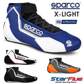 スパルコ レーシングシューズ 4輪用 X-LIGHT(エックスライト)FIA8856-2018公認 2020年モデルSPARCO(サイズ交換サービス)