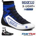 スパルコ レーシングシューズ 4輪用 X-LIGHT+(エックスライトプラス)FIA8856-2018公認 SPARCO(サイズ交換サービス)