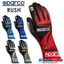 スパルコ レーシンググローブ カート用 内縫い RUSH(ラッシュ)2020-2021年モデル SPARCO