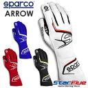 スパルコ レーシンググローブ カート用 外縫い ARROW アロー 2020-2021年モデル SPARCO