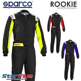 スパルコ レーシングスーツ カート用 ROOKIE(ルーキー)2020-2021年モデル SPARCO(サイズ交換サービス)