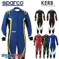 Sparco/スパルコレーシングスーツカート用KERB(カーブ)2020年モデル(サイズ交換サービス)