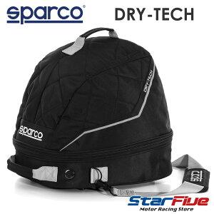 スパルコ ヘルメットバッグ DRY-TECH(ドライテック)乾燥機能付き Spaco 2020-2021年モデル