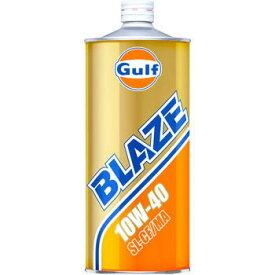 GULF/ガルフ エンジンオイル BLAZE(ブレイズ)10W-40 1L 鉱物油