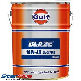 GULF/ガルフ エンジンオイル BLAZE(ブレイズ)10W-40 20L 鉱物油