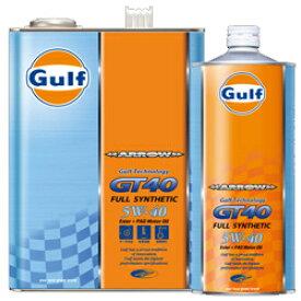 GULF/ガルフ エンジンオイル ARROW GT40(アロー) 5W-40 1L 化学合成油