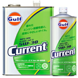GULF/ガルフ エンジンオイル カレントCT 5W-30 4L SN/GF-5