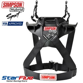 シンプソン ハイブリッド スポーツ FHRデバイス FIA 8858-2018公認 SIMPSON Hybrid Sport