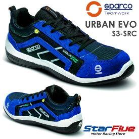 スパルコ 安全靴 URBAN EVO S3-ESD セーフティーシューズ アーバンエヴォ Sparco(サイズ交換サービス)