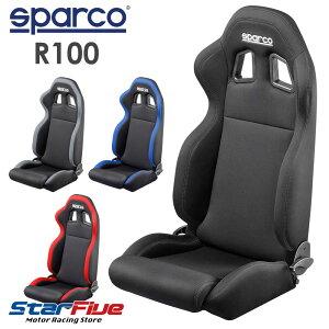 スパルコ シート R100 セミバケットシート Sparco