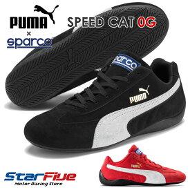 プーマ×スパルコ ドライビングシューズ スピードキャットOG スニーカー PUMA SPARCO