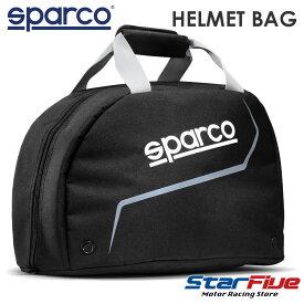 スパルコ ヘルメットバッグ 003111NR Spaco 2021年モデル
