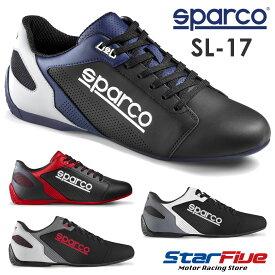 スパルコ ドライビングシューズ SL-17 SPARCO 2021年モデル(サイズ交換サービス)