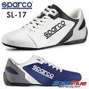スパルコ ドライビングシューズ SL-17 SPARCO 2020年モデル