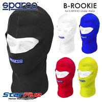 スパルコフェイスマスクカート用B-ROOKIE(ルーキー)Sparco2021年モデル
