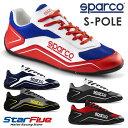 スパルコ ドライビングシューズ S-POLE(エスポール) SPARCO 2021年モデル