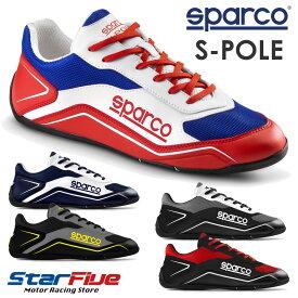スパルコ ドライビングシューズ S-POLE(エスポール) SPARCO