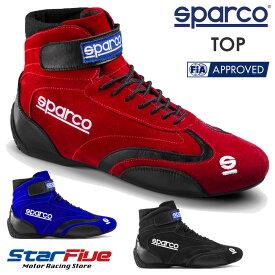 スパルコ レーシングシューズ 4輪用 TOP(トップ)FIA8856-2018公認 SPARCO(サイズ交換サービス)