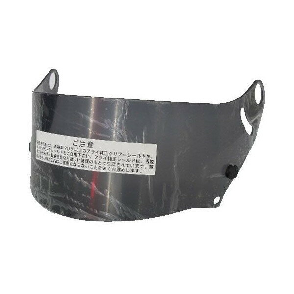アライヘルメット シールド CK6S用