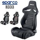 Sparco/スパルコ R333 セミバケットシート