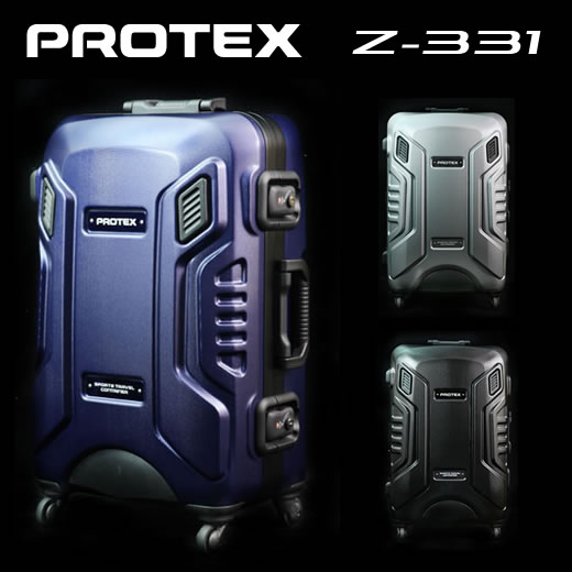 PROTEX(プロテックス) Moving Z-331 トラベルキャリースーツケース