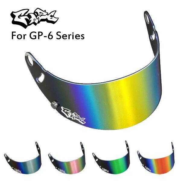 GAZE ミラーバイザー アライヘルメット GP6シリーズ用