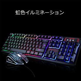 STARABA ゲーミングキーボードマウスセット 防水 有線 メンブレン 英字配列 虹色 イルミネーション 19キー防衝突 キーボード マルチメディア