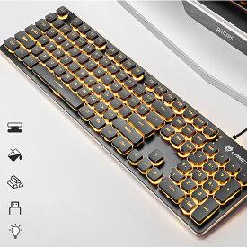 ゲーミングキーボード 有線 バックライト キーボード  送料無料