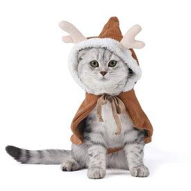 大還元クーポン 猫 服 クリスマス トナカイ コスプレ 可愛い 猫服 プレゼント ハロウィン ドッキリ いたずら サプライズ 送料無料