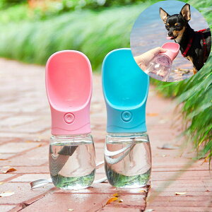 ★クーポン配布中★父の日 母の日 ウォーターボトル 携帯水筒 散歩 犬 給水 水飲み ペット用品 送料無料