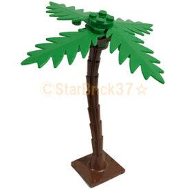 レゴ 植物 パーツ ヤシの木[ヤシの葉付き] レディシュブラウン LEGO ばら売り