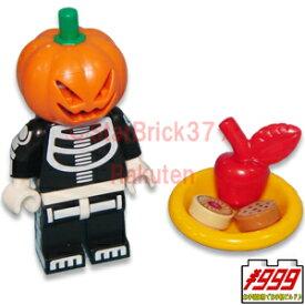 レゴ オリジナルセット ハロウィンパーティーセット LEGO ばら売り
