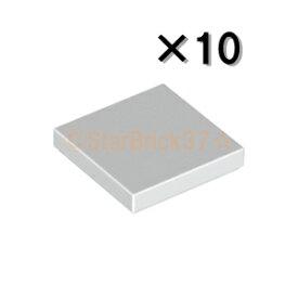レゴ パーツ タイル2×2 ホワイト[10個セット] LEGO ばら売り