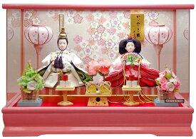 [S] かわいい 雛人形 おしゃれ ひな人形 ケース飾り 愛里芥子親王飾 [桃] 153-255 [セール コンパクト ピンク]