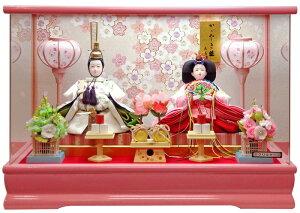 かわいい 雛人形 おしゃれ ひな人形 ケース飾り 愛里芥子親王飾 [桃] 153-255 [セール コンパクト ピンク]