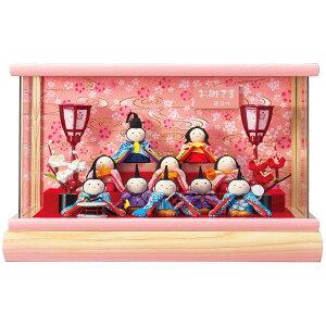 かわいい 雛人形 おしゃれ ひな人形 ケース飾り ちりめん [夢あそび わらべ十人飾] 213-1002 [ケース入り コンパクト飾り 女の子 ピンク]