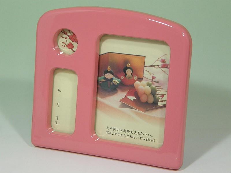 【雛人形 ひな人形】オルゴール 写真立て 桃色 hn-photo-momo【楽ギフ_包装】【楽ギフ_のし宛書】