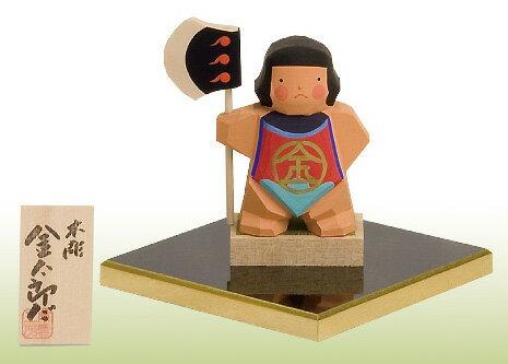 木彫り五月人形 子供大将 南雲作「金太郎だ」NU-504【楽ギフ_包装】【楽ギフ_のし宛書】