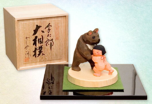 木彫り五月人形 子供大将 南雲作 「金太郎 大相撲」NU-525【smtb-s】【楽ギフ_包装】【楽ギフ_のし宛書】