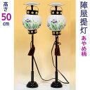 Jinya a50