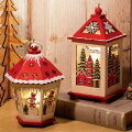 【クリスマスの飾りに】玄関に置きたいおしゃれなクリスマス用ランタンのおすすめは?