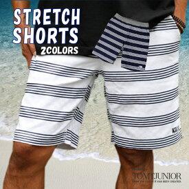 ハーフパンツ メンズ ショートパンツ ボーダー ショートパンツ 白 ショートパンツ 大きいサイズ 膝上 膝下 ウエストゴム ショーパン ストレッチ ホワイト ネイビー