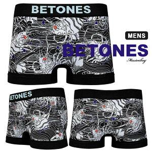 【送料無料】BETONES ビトーンズ ENGI ボクサーパンツ シームレス ボーダー 男性 下着 デザイン おしゃれ 誕生日 ブランド 人気 プレゼント ギフト
