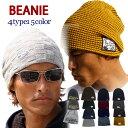 SALE ニット帽 メンズ ビーニー セール ニット帽子 ニットキャップ メンズ ワッチキャップ メンズ 男女兼用 カジュア…