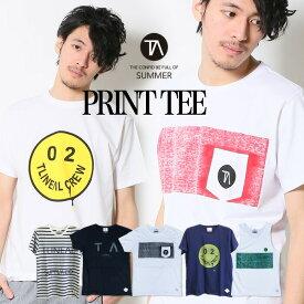 送料無料 メンズ Tシャツ 半袖 プリントT 大きいサイズ クルーネック トップス カレッジロゴ ティーシャツ ロゴT オーバーサイズ ビッグ アメカジ メンズカジュアル 夏 人気 着こなし 大人サーフ サーフカジュアル