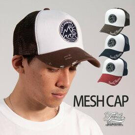 メッシュキャップ メンズ キャップ 帽子 コットンツイル CAP 刺繍 ワッペン UVカット 日よけ ロゴ サーフ ストリート アメカジ 野球帽 ダメージ ベースボールキャップ